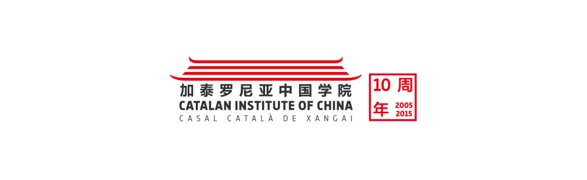 Barna Catalan Institute of China 1